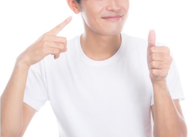 ミセルクリニック 医療脱毛 はじめての方限定 男性フェイス 7,400円